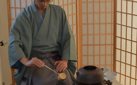 Chadō